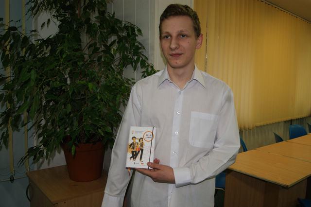 Więcej o: Marcin Wojtczak stypendystą Marszałka Województwa Łódzkiego