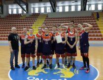Więcej o Awans do Finału Wojewódzkiego w Koszykówce